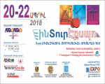 The 5th international tourism exhibition In Tour Expo 2018 will take place in Armenia, in Yerevan, on 20-22 of April
